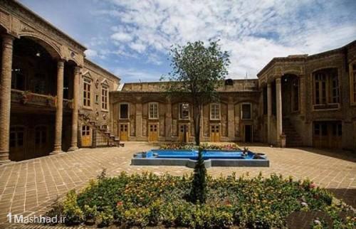 خانه ملک در مشهد,موزه ملک در مشهد